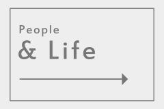 People & Life