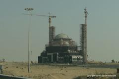 E of Al Sharjah